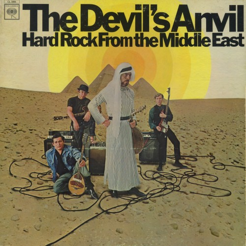 devil's anvil - hard rock from the middle east album cover