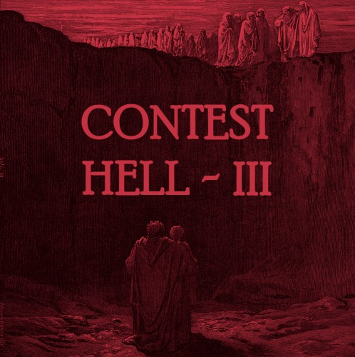 hell - iii album cover contest