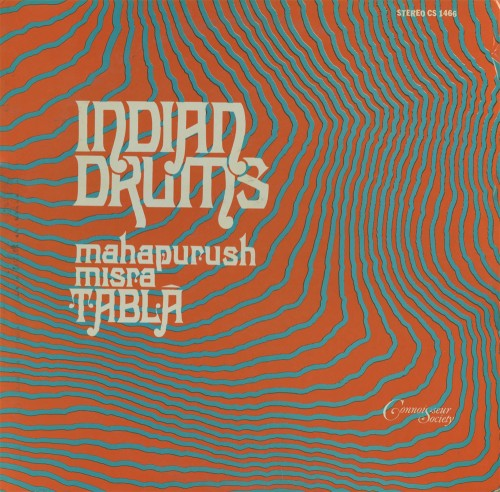 mahapurush misra - indian drums album cover medium