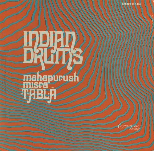 mahapurush misra - indian drums album cover medium