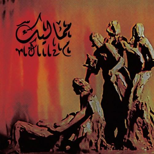 mamaleek - he never said a mumblin word album cover