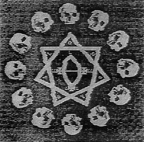 trepaneringsritualen-deathward-to-the-womb-album-cover